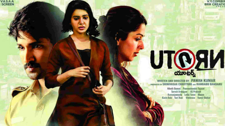 Samantha's U Turn Poster