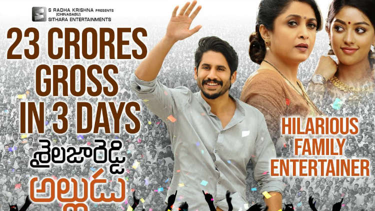 Shailaja Reddy Alludu 3 Days Collections Posters