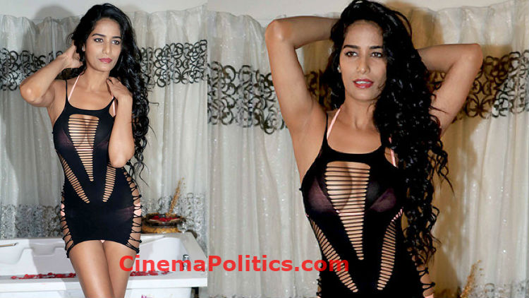 Hot Actress Poonam Pandey Become Sexpert