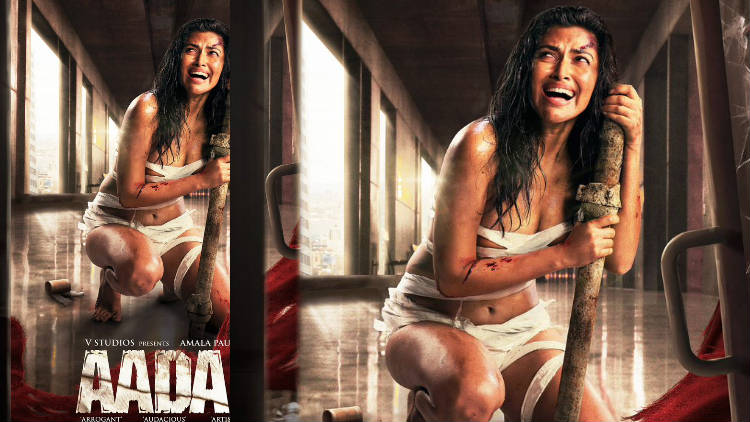 Amala Paul Aadai Movie Still