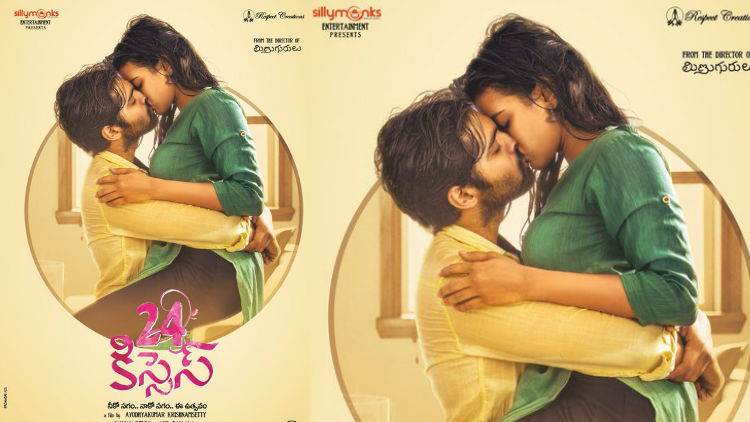 Hebah Patel's 24 Kisses Movie Received Censor Certificate