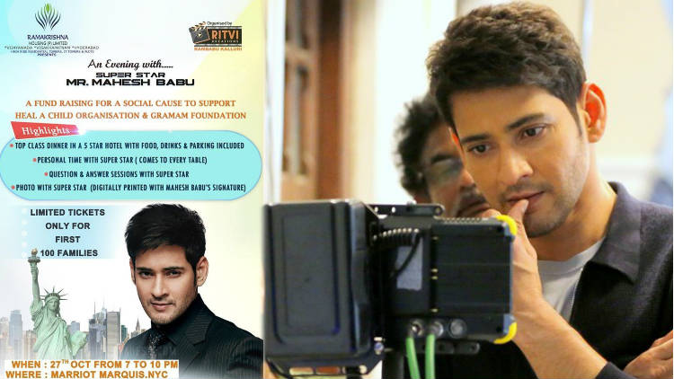 Superstar Mahesh Babu USA Event Cancelled due to Poor Ticket Sales