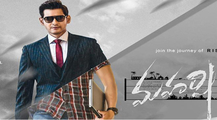 Release date of Maharshi starring Mahesh Babu and Pooja Hegde gets pushed again