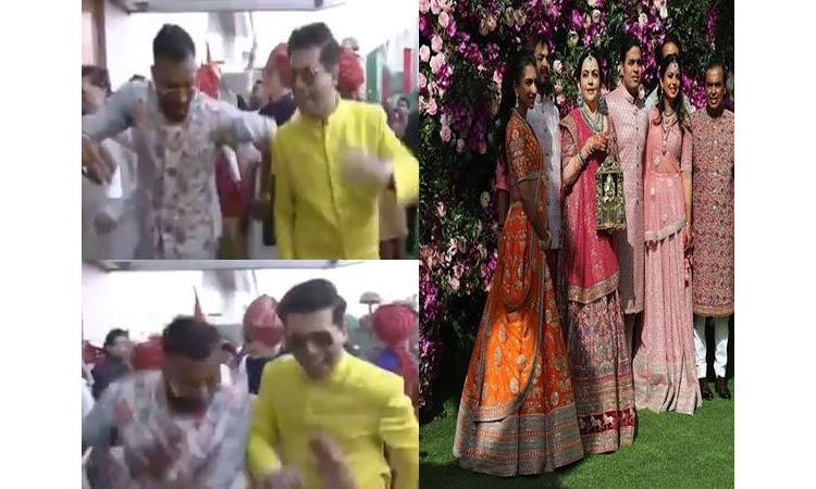 Karan Johar and Hardik Pandya dance together at Akash Ambani's wedding