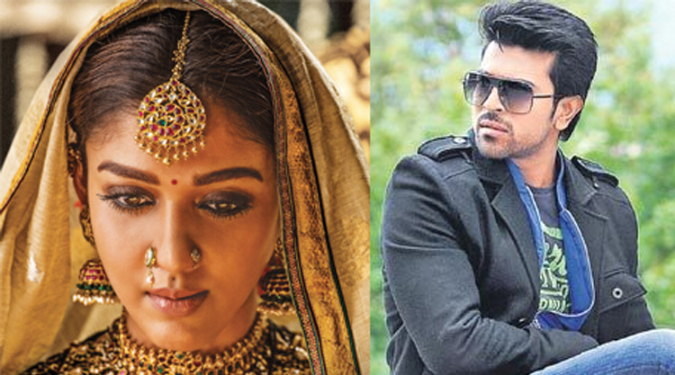 Nayantara accepts Ram Charan request