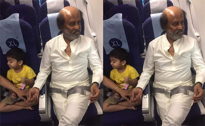 rajinikanth-newparty