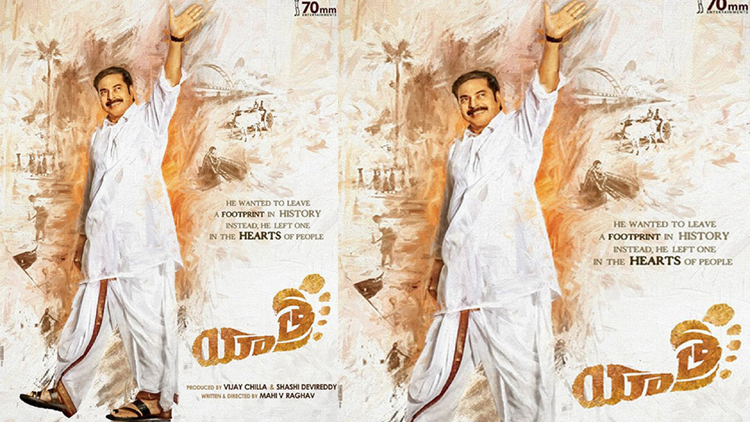 ysr biopic movie yatra release date.