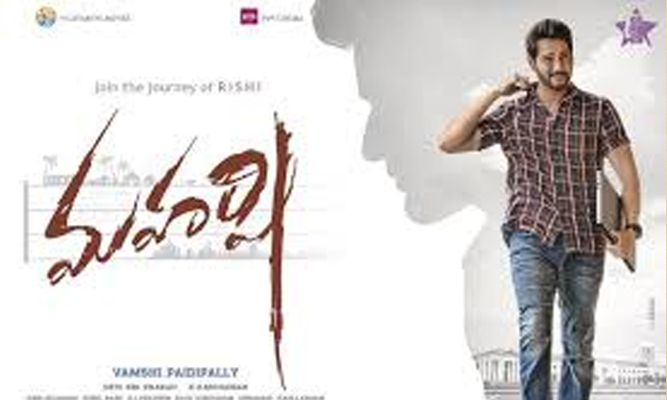 Mahesh Babu Maharshi movie is reshoot
