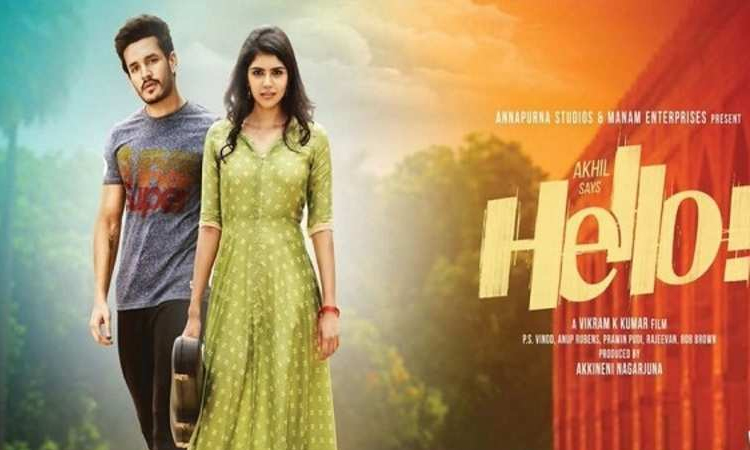 Akhil Akkineni's Hello all set for release in Malayalam