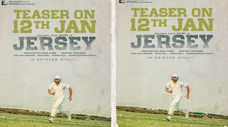 Jersey Teaser On Its Way
