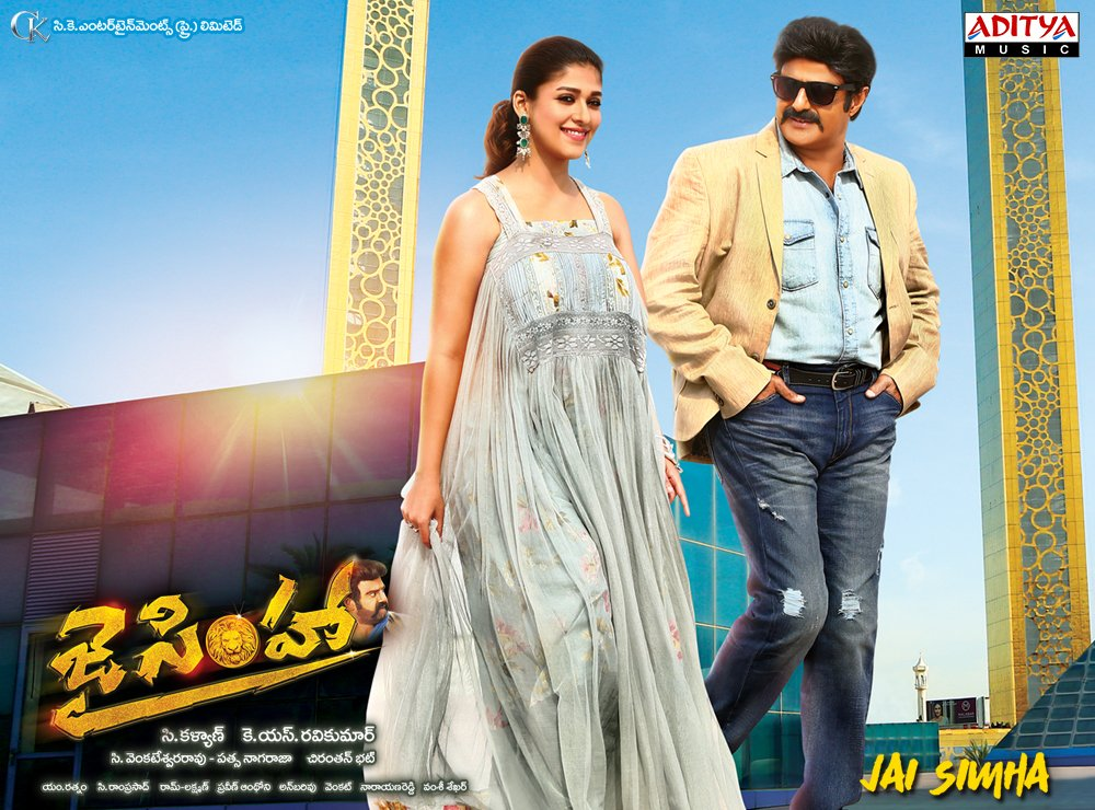 Jai -Simha -Review- Rating