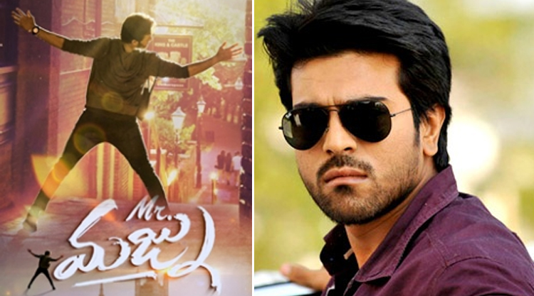 Ram Charan post a comment on  Mr Majnu movie