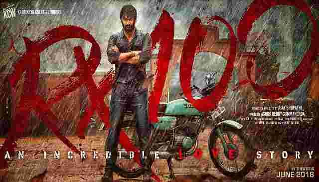 RX 100 Movie