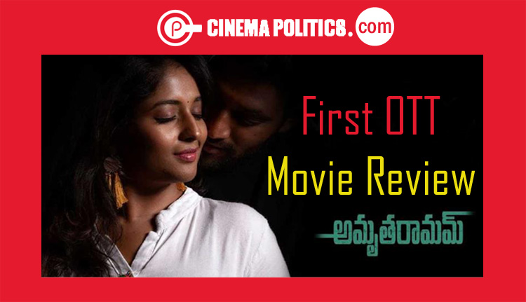 Amrutharamam Review
