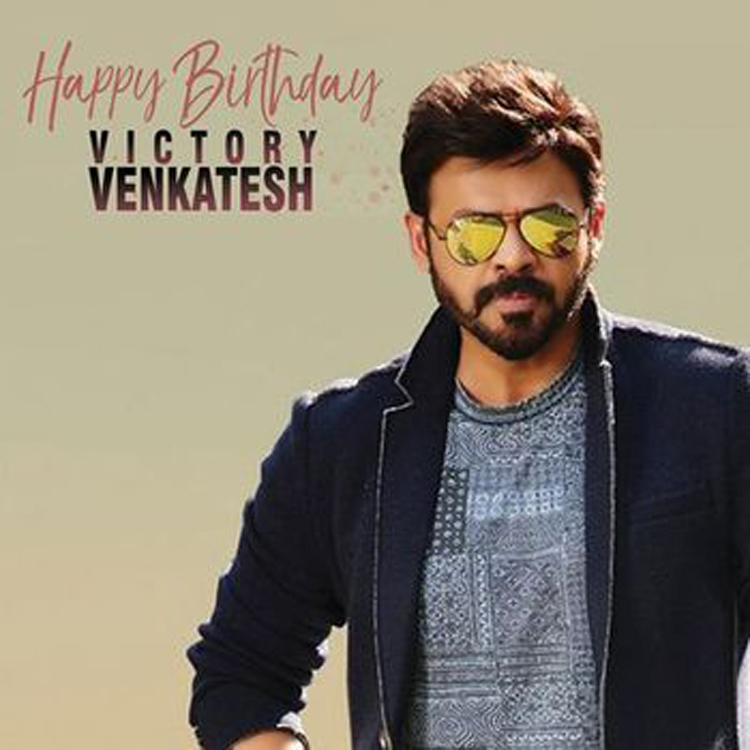 Happy Birthday Victory Venkatesh