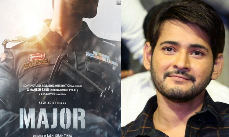 Mahesh Babu debuts as producer for the film titled Major