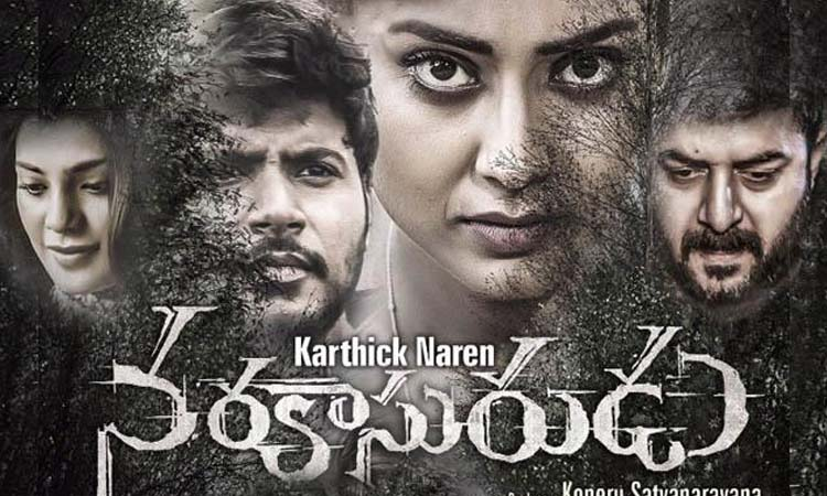 aravind swami and sundeep kishan and shriya saran narakasurudu first look poster is out