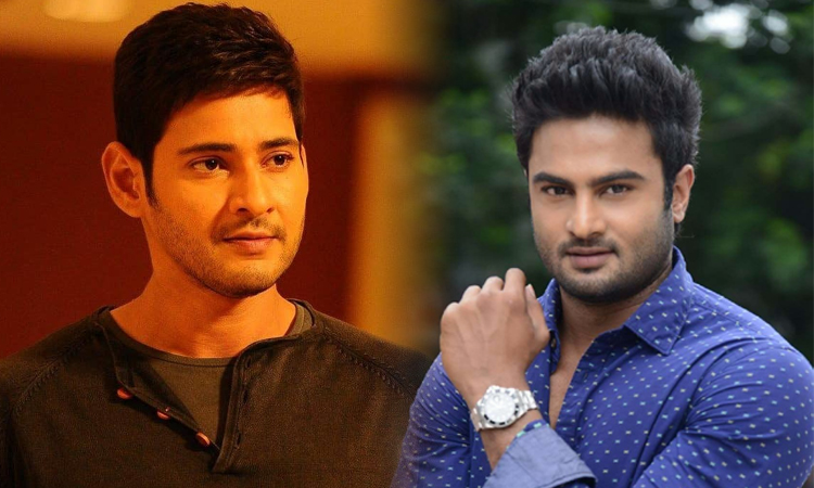 Sudheer Babu play key role in mahesh babu's webseries