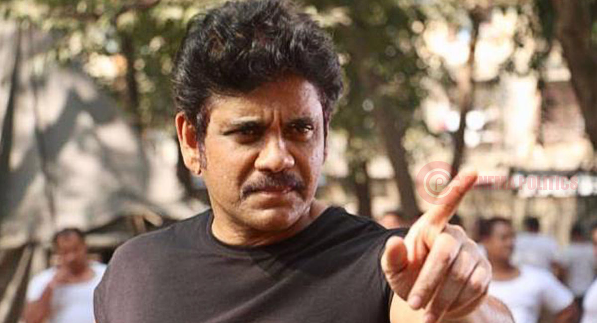 Nagarjuna on Officer