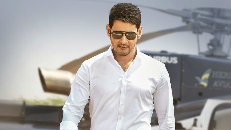 Mahesh's Bharat Ane Nenu Hindi Dubbed Version Coming on YouTube