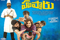 HUSHAARU Movie REVIEW