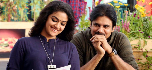 PSPK-25-Audio-Launch-Date-Finalised