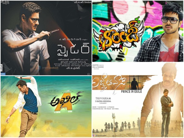 Tollywood Disaster movies