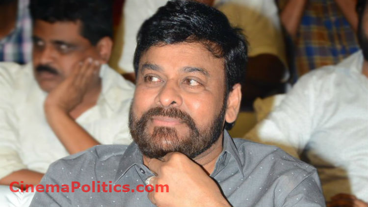 Megastar Chiranjeevi King of Telugu Film Industry