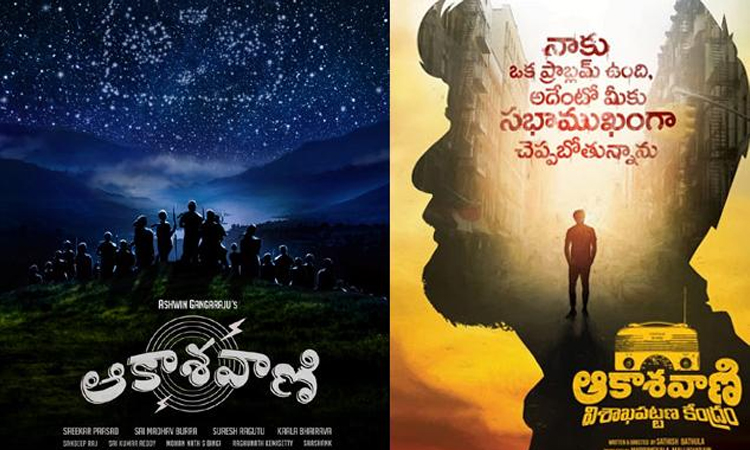 two films are going be released same title