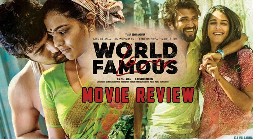 World Famous Lover Review