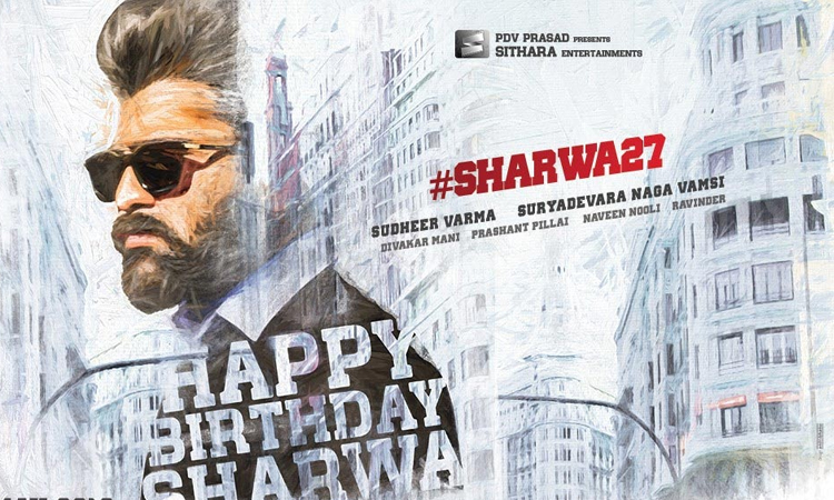 Sharwanand Birthday Special Poster
