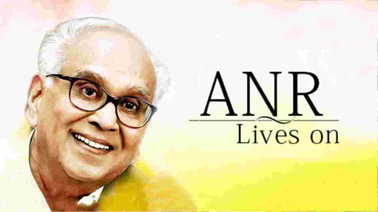 ANR-Birth-Anniversary