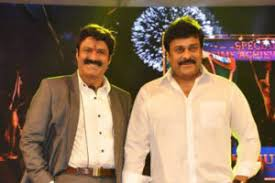 Chiranjeevi Balakrishna Party.jpg