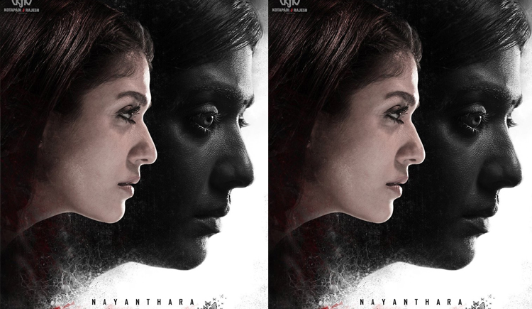 Nayanthara's Airaa  trailer released