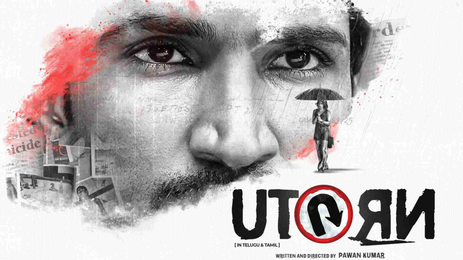 Aadhi Pinisetty U Turn Movie First Look Released