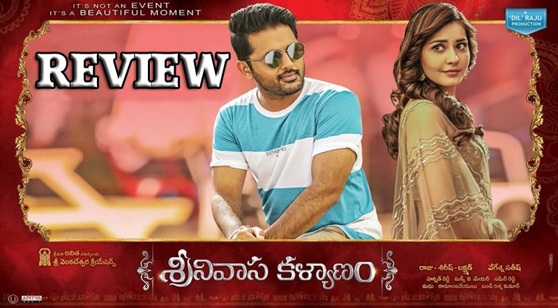 Srinivasa-Kalyanam-Review