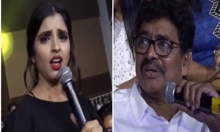 Anchor Shyamala Tongue Slip At Suryakantham Movie Pre Release Event
