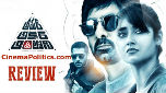 Ravi Teja's Amar Akbar Anthony Review