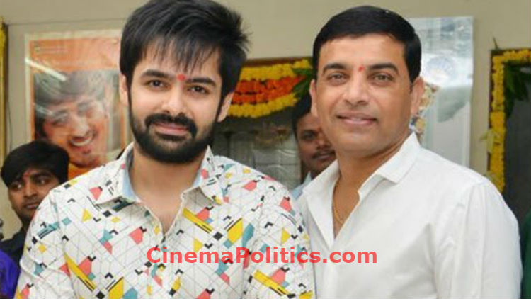 Cold War Between Hero Ram and Dil Raju's Hello Guru PremaKosame Team