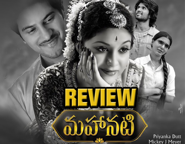 Mahanati_review