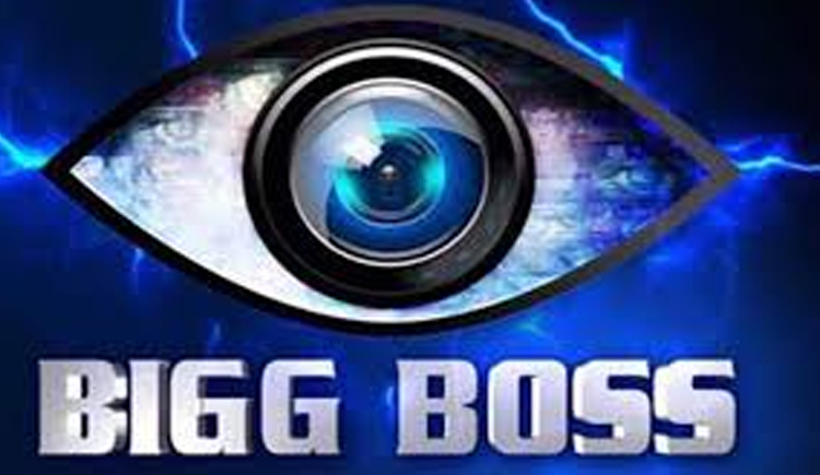 Exciting news on Telugu Bigg Boss 3 host