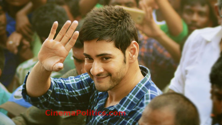 Is Mahesh Babu Taking Risk While Accepting Young Directors Movies