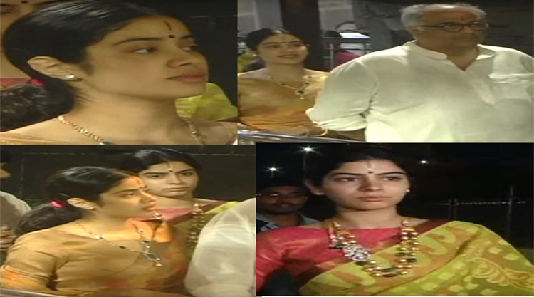 Jhanvi Kapoor Visits Tirumala With Family During New year