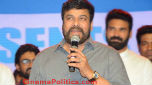 Chiranjeevi Speaks About Pawan's Attarintiki Daredi at Geetha Govindam Event
