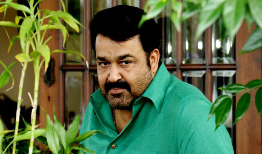 mohanlal-block money