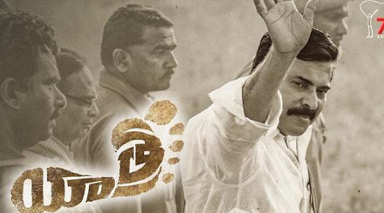'Yatra' to showcase the remarkable journey of YSR