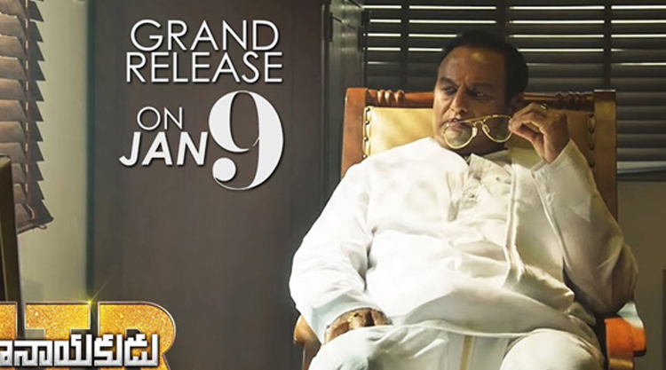 Three Days Collections: NTR Kathanayakudu