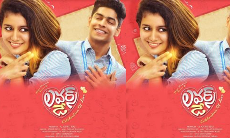 Priya Prakash Varrier's lovers day movie release on feb 14th