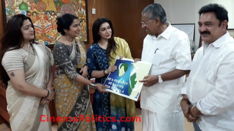 80's reunion Hero Heroines Given Contribution to Kerala
