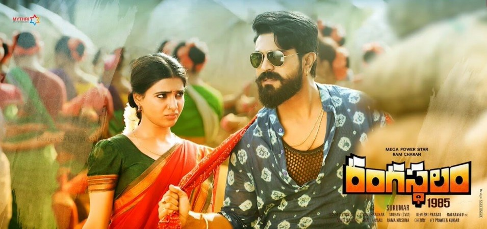 Rangasthalam final collections